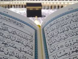 Learning the Quran in the Modern Age 1