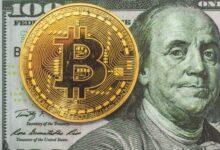 Bitcoin Technology Innovations
