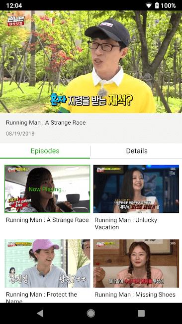 OnDemandKorea for Android – Apk Download 2