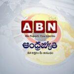 ABN Andhrajyothy apk